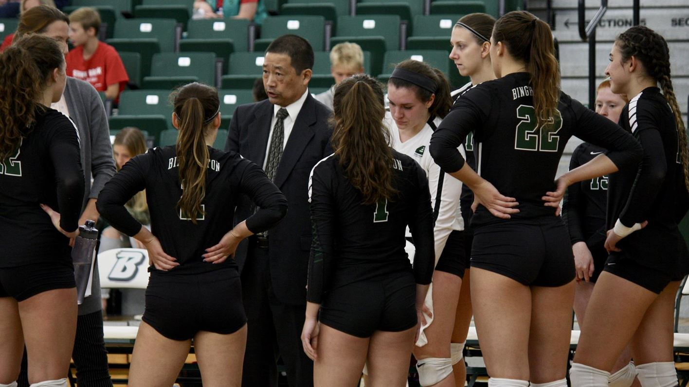 Volleyball Team Gear Available Binghamton University Athletics